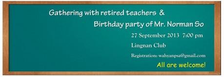 Gathering & Birthday Party