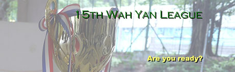 15 Wah Yan League
