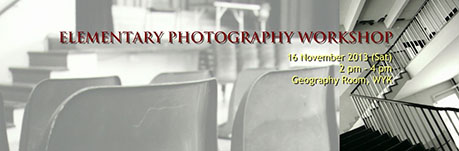 Elementary Photography Workshop