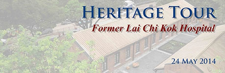 Heritage Tour (LCK Hospital)