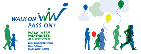 Walkathon 2014 banner