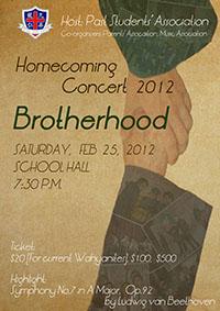 Brotherhood-Homecoming-Concert-2012-Poster-s.jpg