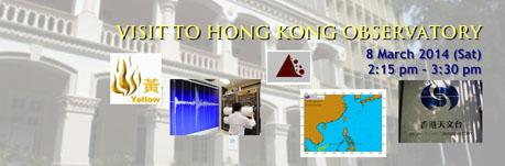 Visit to HKO